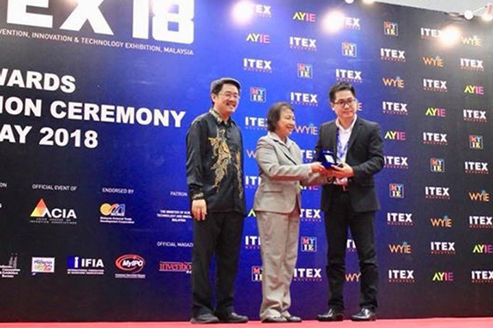 Silver medal  ITEX2018
